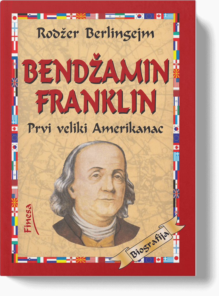 Bendzamin-1-760×1024-min